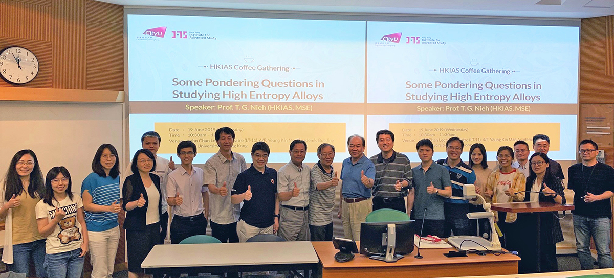 Hong Kong Institute for Advanced Study | City University of
